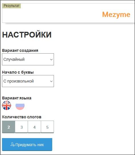 Genword.ru