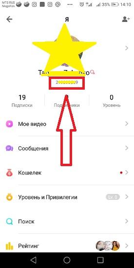 Like-ID