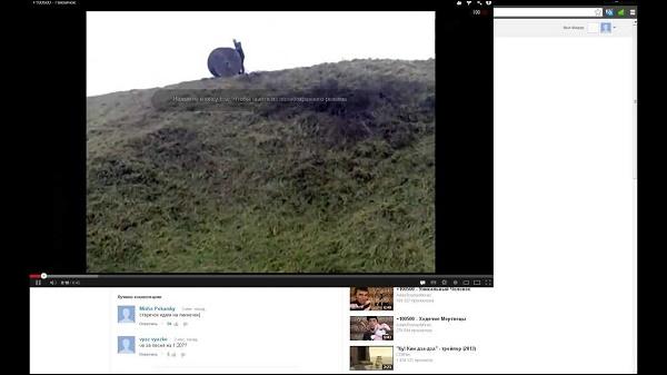 Видео на весь экран