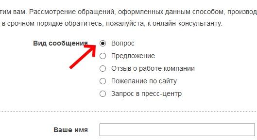 Выбор вида сообщения