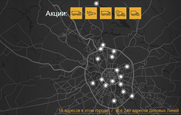 Карта сервисных центров