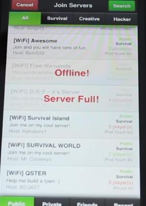Список серверов