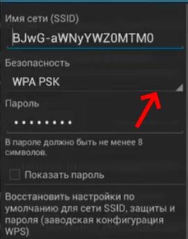 Отключение пароля