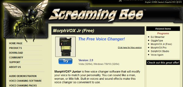 The Best Ghostface Voice Changer App Android Background