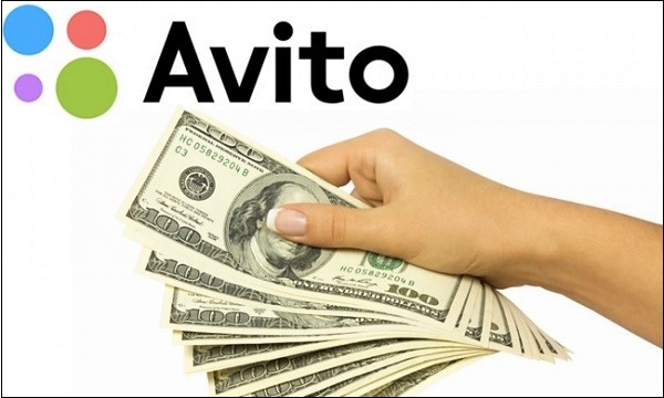 Картинка Авито деньги