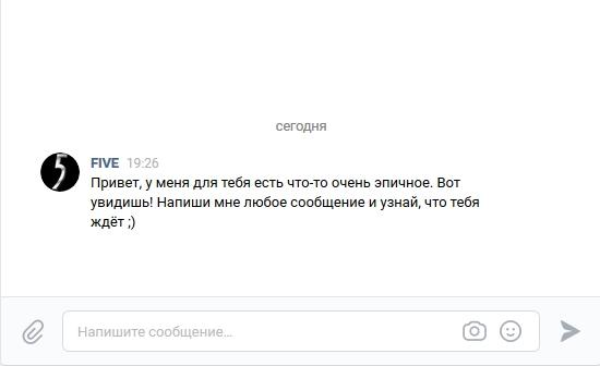 5gum.ru