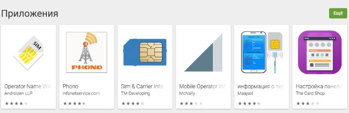 Другие приложения