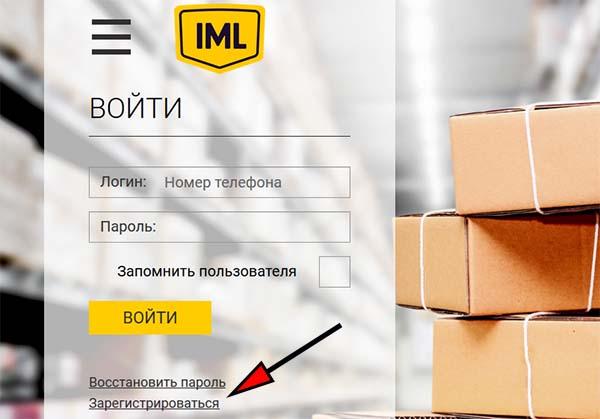 my.iml.ru