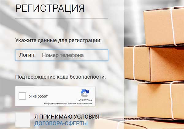 IML.ru регистрация или вход