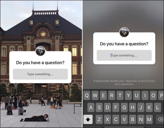 Окно вопроса в Инстаграм