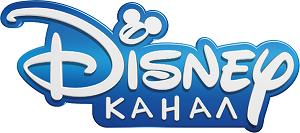 Логотип канала Disney