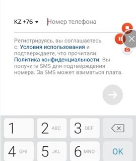 Номер мобильного телефона
