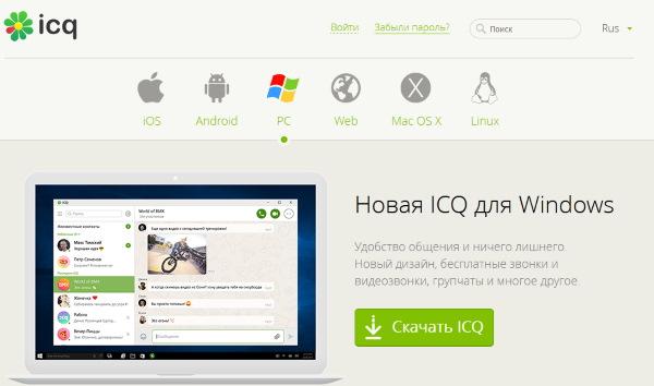 Веб-сайт ICQ