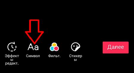 Текстовый значок