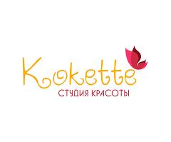 Логотип студии красоты Kokette