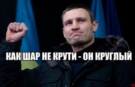 Картинка Кличко