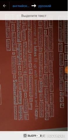 Перевод текста в Google Переводчик