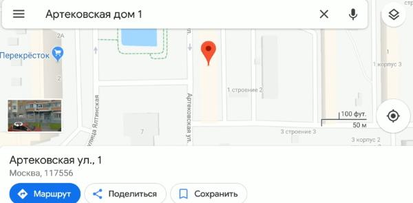 Точка на карте Гугл