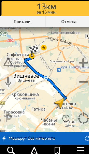 Скриншот продолженного маршрута