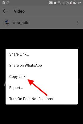 Пункт Copy Link