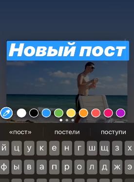 Использование текста