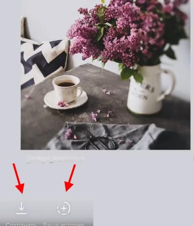 Кнопки для сохранения и добавления публикации