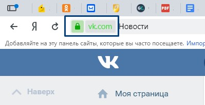 Адрес vk.com