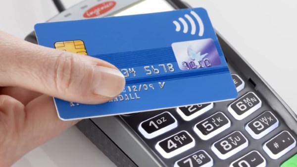 NFC - технология считывания данных