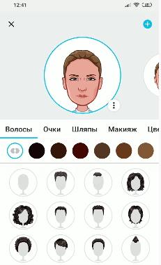 Редактор стикеров