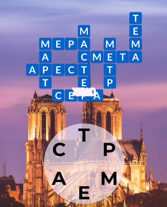 Уровень Собор Парижской Богоматери