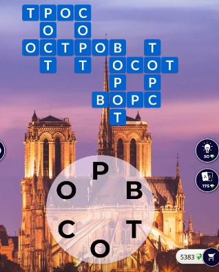 Скриншот уровня Собор Парижской Богоматери