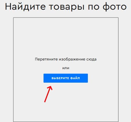 """Кнопка """"Выбрать файл"""""""