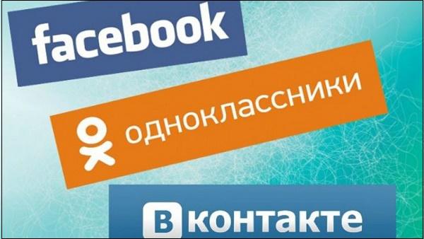 Картинка лого социальных сетей