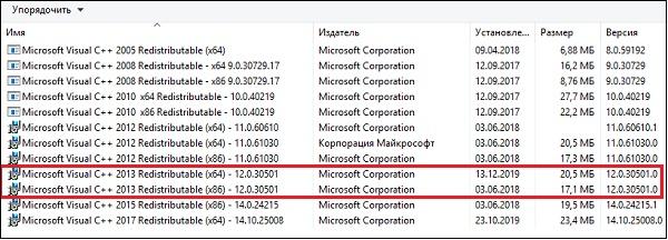 Microsoft Visual 2013