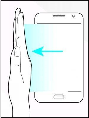 Иллюстрация проведения ладонью по экрану