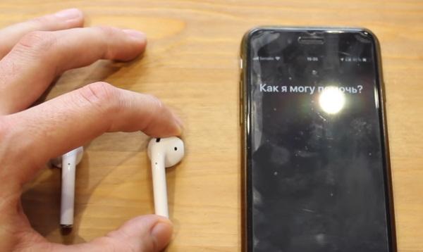 Вызов Siri в наушниках i12 TWS