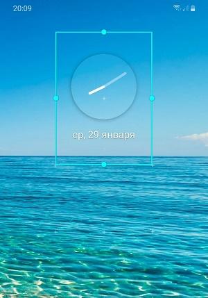 Основной экран телефона