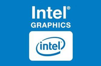 Графика Интел