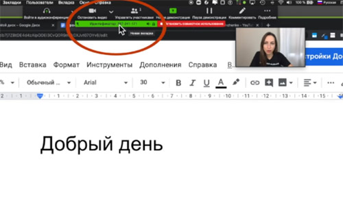 Наведите курсор на верхнюю часть экрана