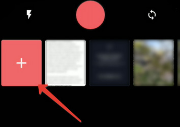Красная кнопка с плюсом