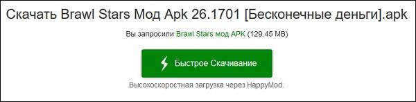 Ресурс Ru.happymod
