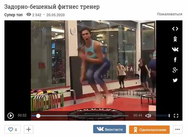 Видео на сервисе Mail.ru
