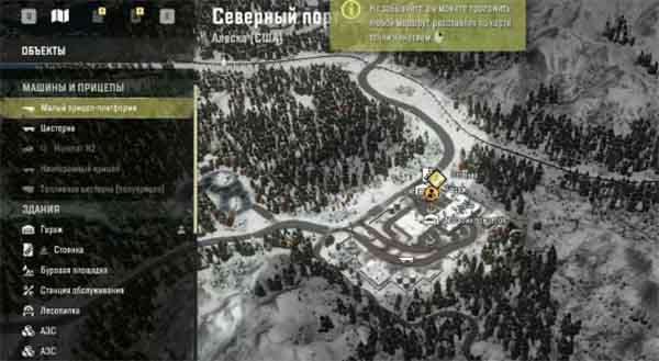 Локация с отмеченными постройками в Snowrunner