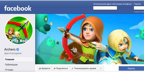 Игра Archero в Facebook