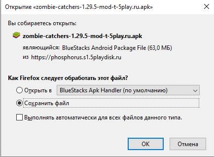 Окно для загрузки файла