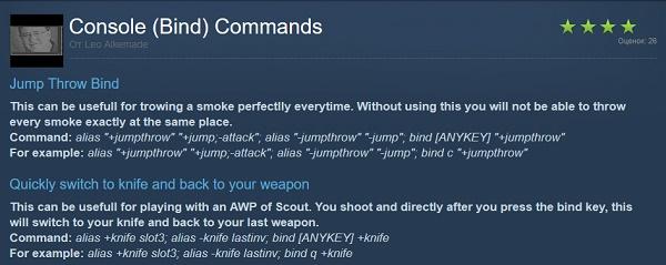 Сервис Steamcommunity