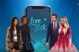 Love Sick - игра