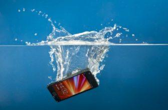 Телефон случайно упал в воду
