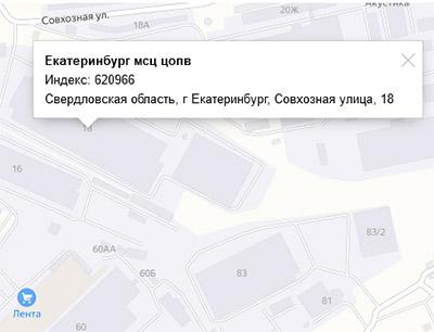 """АСЦ """"Екатеринбург"""""""