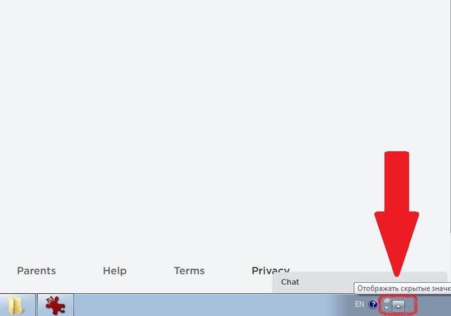 Кнопка для проверки сети на панели Windows